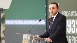 Грузія: Ґарібашвілі повертається на посаду прем'єра після відставки Ґахарії