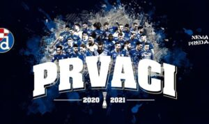 Динамо Загреб стало чемпионом Хорватии четвертый раз подряд