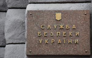 """Хотели дестабилизировать ситуацию в Одессе: СБУ заблокировала """"ботоферму"""" и сеть интернет-агитаторов"""