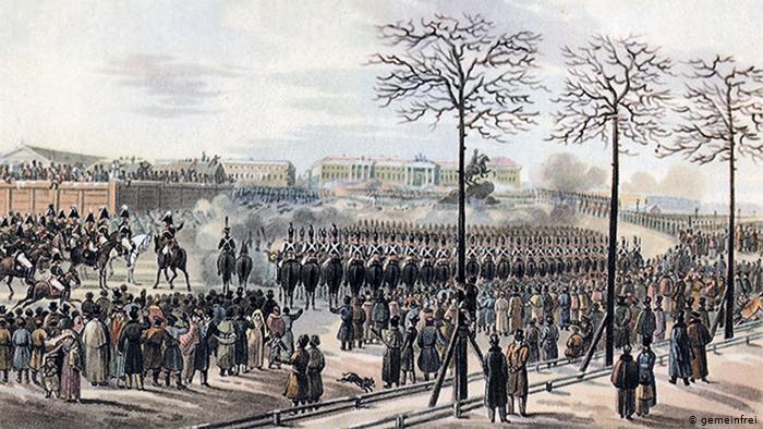 Сенатская площадь. 14 декабря 1825 года