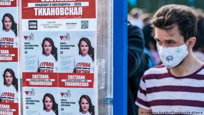 Предвыборный плакат Светланы Тихановской