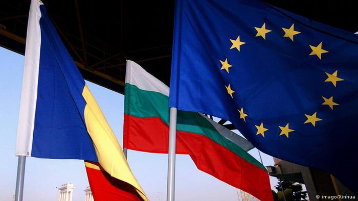 Флаги Румынии, Болгарии Евросоюза