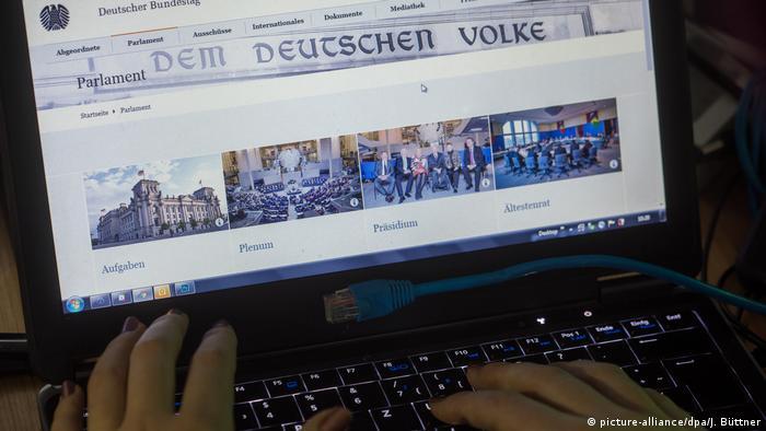 Интернет-страница немецкого бундестага на компьютере