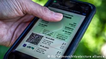 Цифровой ковид-сертификат