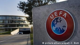 Штаб-квартира УЕФА в Швейцарии