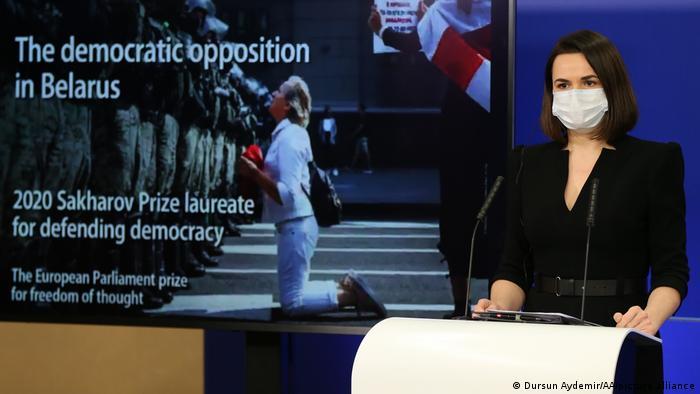 Тихановская на церемонии вручения премия Сахарова За свободу мысли