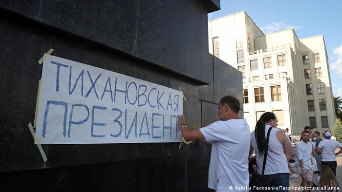 Плакат в Минске Тихановская президент