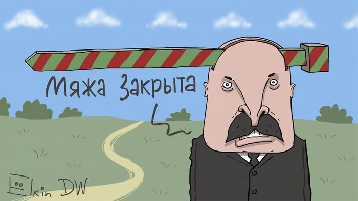 Лукашенко на фоне шлагбаума и надписи Граница закрыта