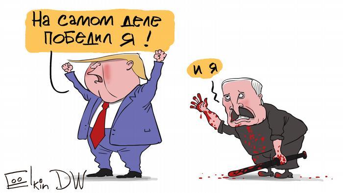 Трам стоит с плакатом в руках На самом деле победил я, а сзади Лукашенко говорит, что он
