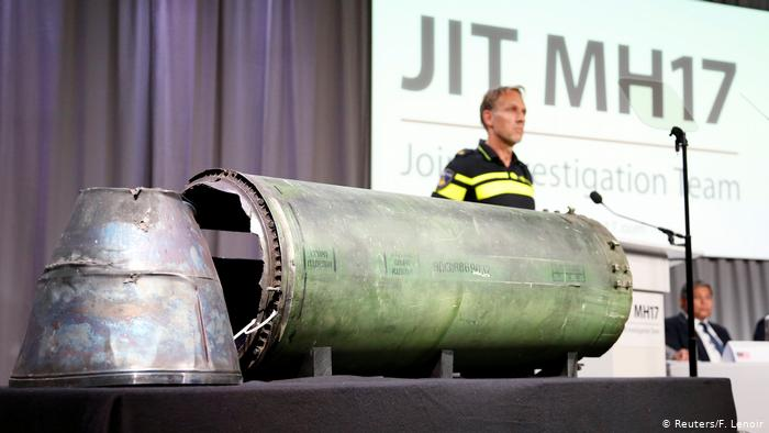 Остатки ракеты ЗРК Бук, которая сбила Боинг MH17