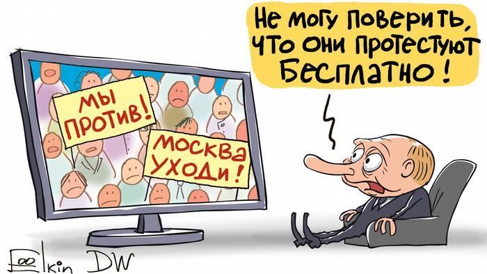 Путин удивляется протестам на Дальнем Востоке из-за задержания Фургала - карикатура Сергея Елкина