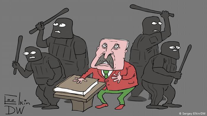 Карикатура Сергея Елкина - Александр Лукашенко держит руку на конституции, его со всех сторон охраняют люди в масках и с дубинками