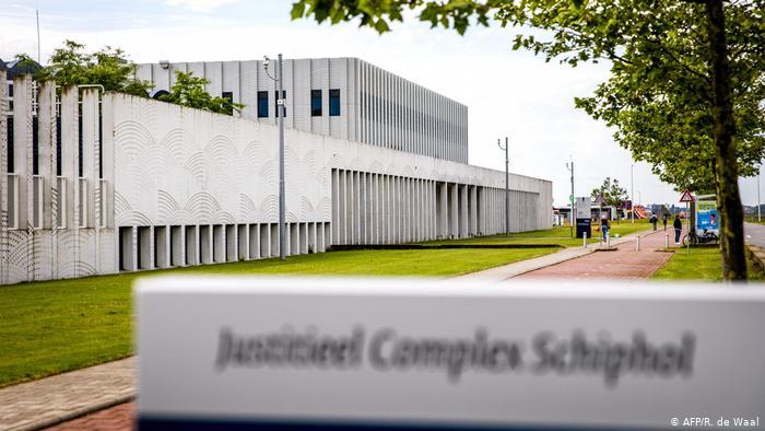 Юридический комплекс, который находится рядом с аэропортом Схипхол под Амстердамом