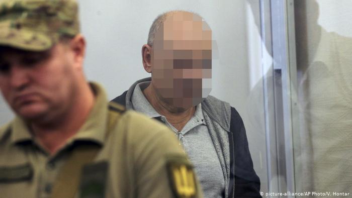 Пятый подозреваемый по делу о крушении MH17 Владимир Цемах