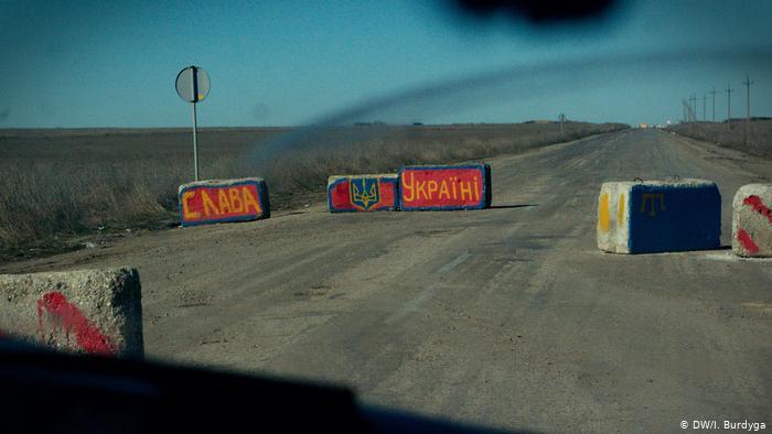 Бетонные блоки на дороге, ведущей в Крым