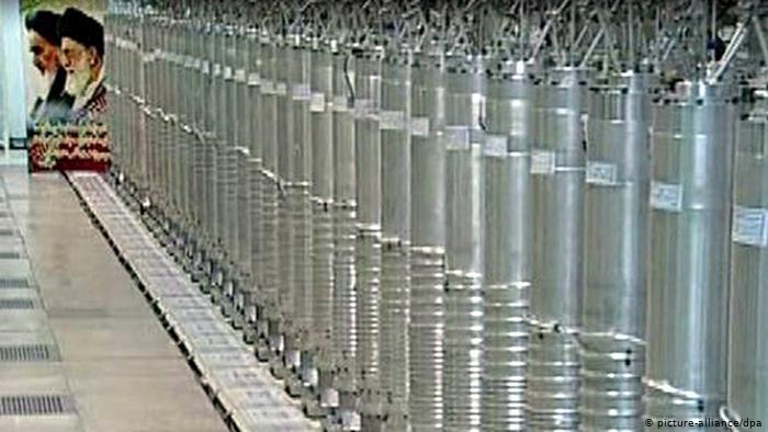 Ядерные центрифуги в Иране