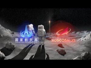 Китай и Россия представили проект совместной базы на Луне