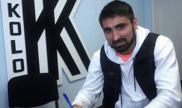Ника Сичинава, ФК Колос