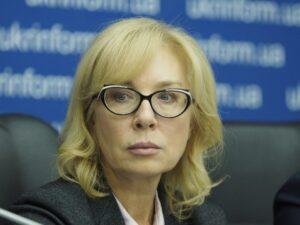 """Оккупационные власти так называемой """"ДНР"""" не выпускают детей с территории – Денисова"""