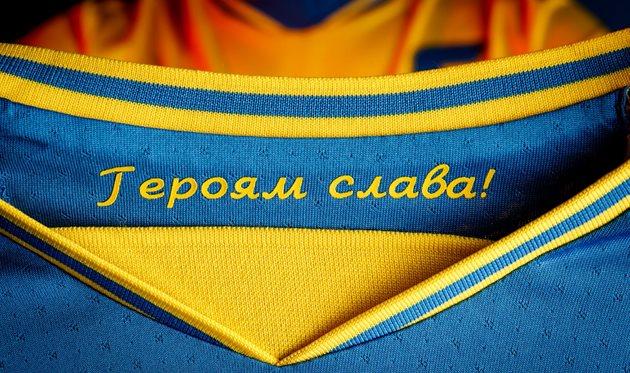 Форма сборной Украины, фото Facebook Андрей Павелко