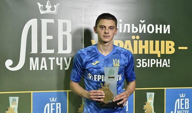 Виталий Миколенко, УАФ