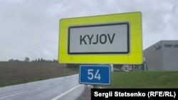 Назва чеського Кийова походить від назви палиці, якими місцеві мешканці оборонялися від чужинців