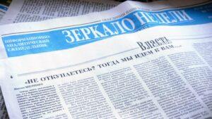 США должны определить будущее Украины в НАТО — Волкер
