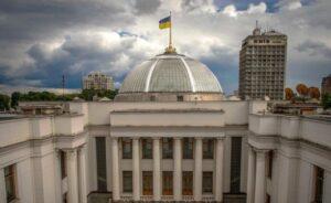 ВР рассмотрит вопрос обращения в Конгресс США о предоставлении Украине статуса основного союзника вне НАТО