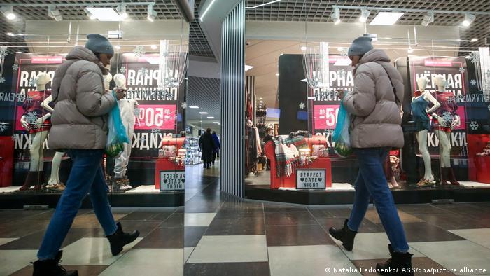 Один из торговых центров в Минске