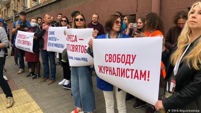 Демонстрация в Минске, участники которой требуют освободить журналистов