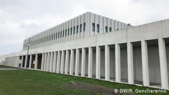 Судебный комплекс Схипхол