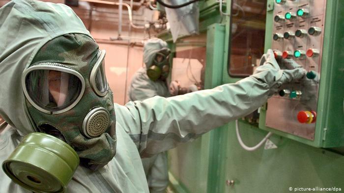 Российская фабрика по уничтожению химоружия