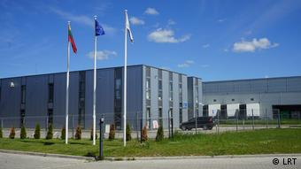 Фирма Run Engineering в Каунасе