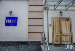 Миллион за должность: заместителю председателя Харьковского облсовета назначили залог