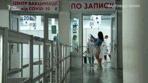 Перепочинок від ковіду: як живе Україна між хвилями коронавірусу? (відео)