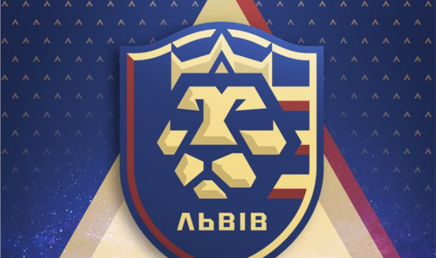 Новая эмблема ПФК Львов, фото Львов