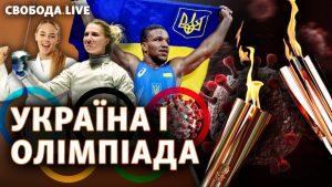 Токіо-2020: що привезе українська збірна з Олімпіади у Японії?