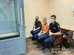 В Кривом Роге суд арестовал мужчину, который удерживал на цепи 7-летнего мальчика