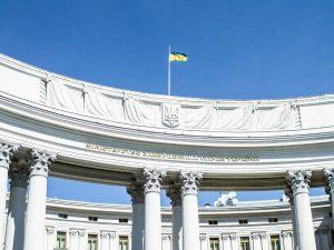 В МИД Украины прокомментировали заявление Молдовы о завершении расследования похищения Чауса