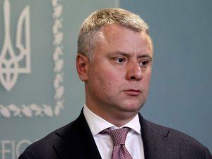 """Витренко: мы рассматриваем """"Северный поток-2"""" как угрозу национальной безопасности"""