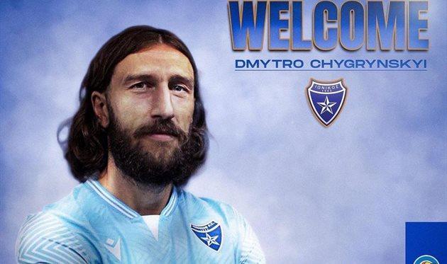 Дмитрий Чигринский. Фото ФК Ионикос