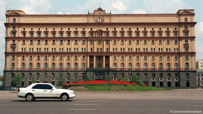 Штаб-квартира ФСБ РФ на Лубянке