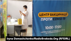 Пункті вакцинації, Херсон, ТРЦ FABRIKA