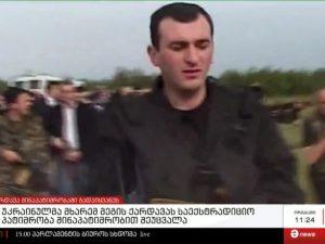 Из Украины будет экстрадирован грузинский чиновник военной полиции времен Саакашвили – адвокат