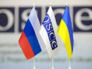 Печальный политический сигнал: в ЕС жестко высказались о решении РФ по миссии на границе с Украиной