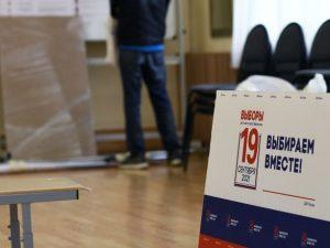 """Так называемые """"выборы в Госдуму"""" в оккупированном Крыму проходят под звуки советской эстрады"""