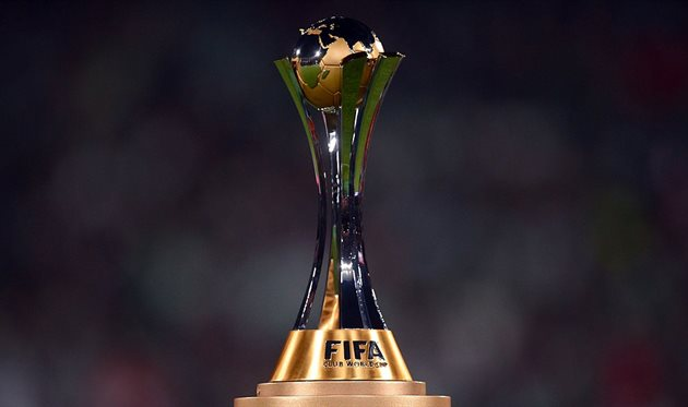 Трофей клубного чемпионата мира, Getty Images