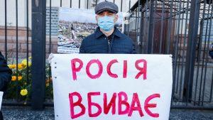 Донбасс. Главное за день: Россию обвинили в ковидных смертях, на Донетчине начался отопительный сезон