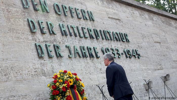 Памятник в Плётцензее