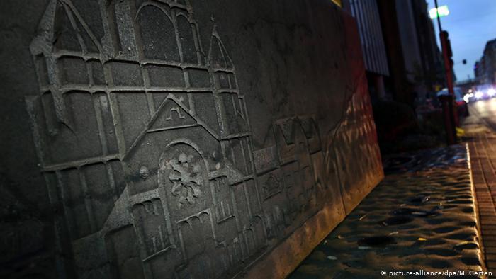 Мемориальная доска на Казерненштрассе в Дюссельдорфе